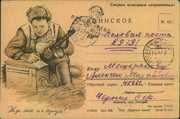 1943, Illustrated Fieldpost Card Sent From Fp Number 45882 To Number 29131.  Letters Or Cards From Front To Front Are Sc - Russie & URSS