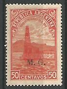 Petroleo 50c Ocre Y Amarillo - Service