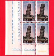 Nuovo - MNH - ITALIA - 1973 - Torre Di Pisa  - Quartina - 50 L. • Torre - 6. 1946-.. Repubblica
