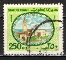 KUWAIT - 1981 - SIEF PALACE - 250 FILS - USATO - Kuwait