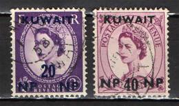 KUWAIT - 1957 - EFFIGIE DELLA REGINA ELISABETTA II CON SOVRASTAMPA - USATI - Kuwait