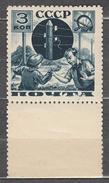 Russia USSR 1936 Mi# 544 Pioneers L 11 MNH OG * * - 1923-1991 USSR