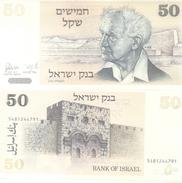 BILLETE BILLET 50 SCHEKEL SHEKEL ISRAEL AN 1978 BANKNOTE BANK OF ISRAEL TRES BON ETAT - Israël