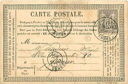 Cpa Précurseur 1877 De PIERRELATTE 26   à Rouen - Other Municipalities