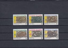 Bulgarie - Reptiles - Neufs** - Année 1989 - Y.T. N° 3268/3273 - Bulgaria