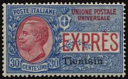 ITALY TIENTSIN 1917 30 C. Express (Sass. 1) MNH - 11. Uffici Postali All'estero