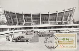 Carte Maximum   BULGARIE    Palais  Des  Congrés  VARNA  1968 - FDC