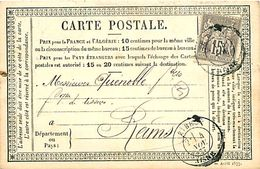 Cpa Précurseur 1877 De ETREUX 02 à Reims, Cachet DELDIQUE LEBLANC - Autres Communes