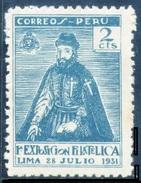 PERU-Yv. 264-N S Goma -PER-7053 - Pérou