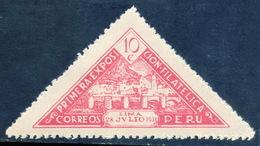PERU-Yv. 266-MLH -PER-7055 - Pérou