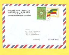 Old Letter - Ethiopia - Etiopia