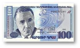 ARMENIA - 100 DRAM - 1998 - Pick 42 - UNC. - 2 Scans - Armenia