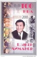 2015. Kazakhstan, Shaken Aimanov, Cinema Actor, S/s,  Mint/** - Kazakhstan