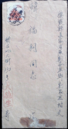 CHINE CHINA CINA OLD COVER