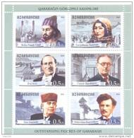 2014. Azerbaijan, Famous Persons Of Karabagh, Sheetlet, Mint/** - Azerbaïjan