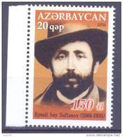 2016. Azerbaijan, Eineli Sultanov, 1v,  Mint/** - Azerbaïjan