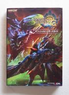 Monster Hunter 3G Nintendo DS Official Hunter Guide   ( Used / Japanese ) - Books
