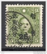 China Chine : (408) Occupation Japanaise--Nanking Et Shanghai SG19(o) - 1943-45 Shanghai & Nanjing