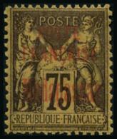 N°20 75c Violet S/jaune - TB