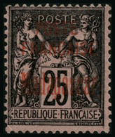 N°17 25c Noir S/rose - TB
