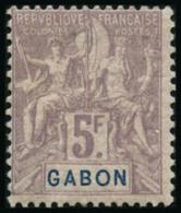 N°16/32 Les 17 Val - TB