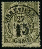 N°7 15 Sur 1F Olive - TB