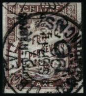 N°11 10c Sur 1F Marron, Signé Brun - TB