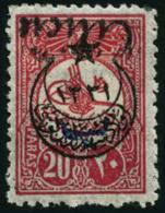 N°44 20 Pa Rose, Surcharge Renversée - TB