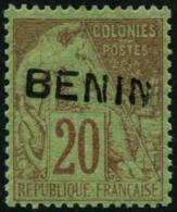 N°7 20c Brique S/vert - TB