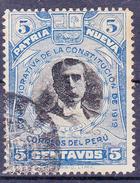 PERU - 1920 - Mi.Nr.181 - YT Nr 187 - Used ° - Pérou
