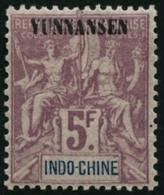 N°15 5F Lilas Sans Valeur Locale - TB
