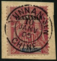 N°11 50c Rose S/fragment, Sans Valeur Locale - TB