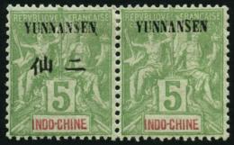 N°4 5c Vert-jaune , Paire Horizontale, Sans Valeur Locale Tenant à Normal - TB