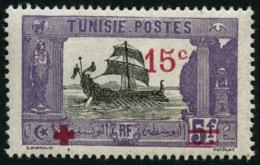 N°66 15c Sur 5F Violet Et Noir - TB