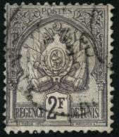 N°27 2F Violet-gris - TB