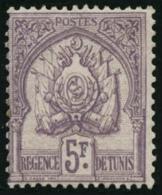 N°21 5F Lilas S/lilas Pâle - TB