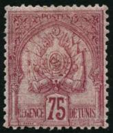 N°18 75c Rose S/rose - TB