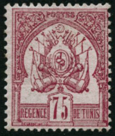 N°7 78c Rose S/rose - TB