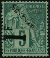 N°7 1F Sur 5c Vert, Infime Trace De Charnière - TB