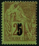 N°1a 5/20c Brique /vert - TB