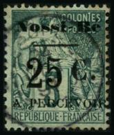 N°14 25c Sur 5 Vert - TB