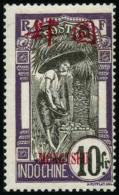 N°50 10F Violet - TB