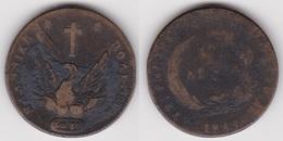 GRECE 10 Lepta 1831 (voir Scan) - Grèce