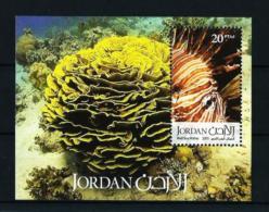 Jordania  Nº Yvert  HB-95  En Nuevo - Jordanië