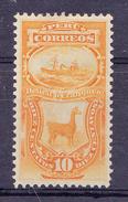 PERU - 1874 -  Mi.Nr.21  - Sn Nr. 13 -  Ongestempeld * - Pérou