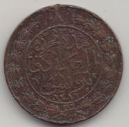@Y@   Tunesie  8 Kharub  1865 / 1281          (4537) - Tunisie