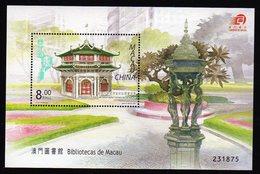 Macau 2005 S/Sheet Architecture Bibliotheques Mnh