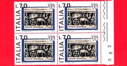 Nuovo - MNH - ITALIA - 1976 - Esposizione Mondiale Di Filatelia - Quartina - 70 L. • Carro Del Cursus Publicus - 1946-.. République