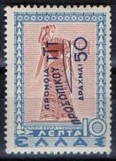 PIA - GRECIA - 1946-47 : Francobollo Di Previdenza Sociale - Francobollo Del 1939 Sovrastampato - (YV 33) - Bienfaisance