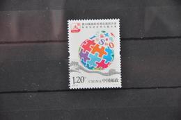 I 397 ++ CHINA 2016  ISO MNH ** - 1949 - ... Volksrepubliek